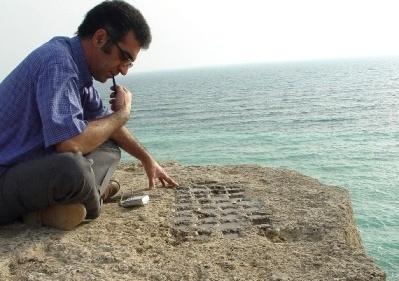 نردهای سنگی باستانی در جزیره خارک، غیاث آبادی