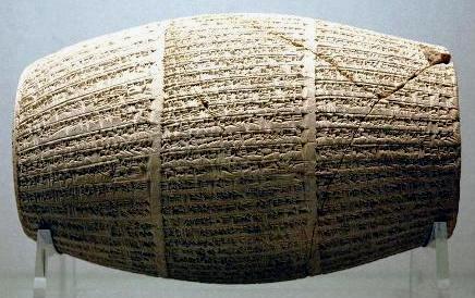 منشور/ سالنامه بابلی نبونید